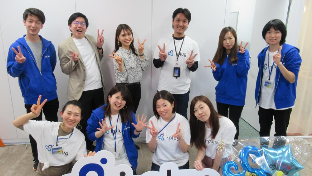 ONDO LIVE配信実績:株式会社i-plug様
